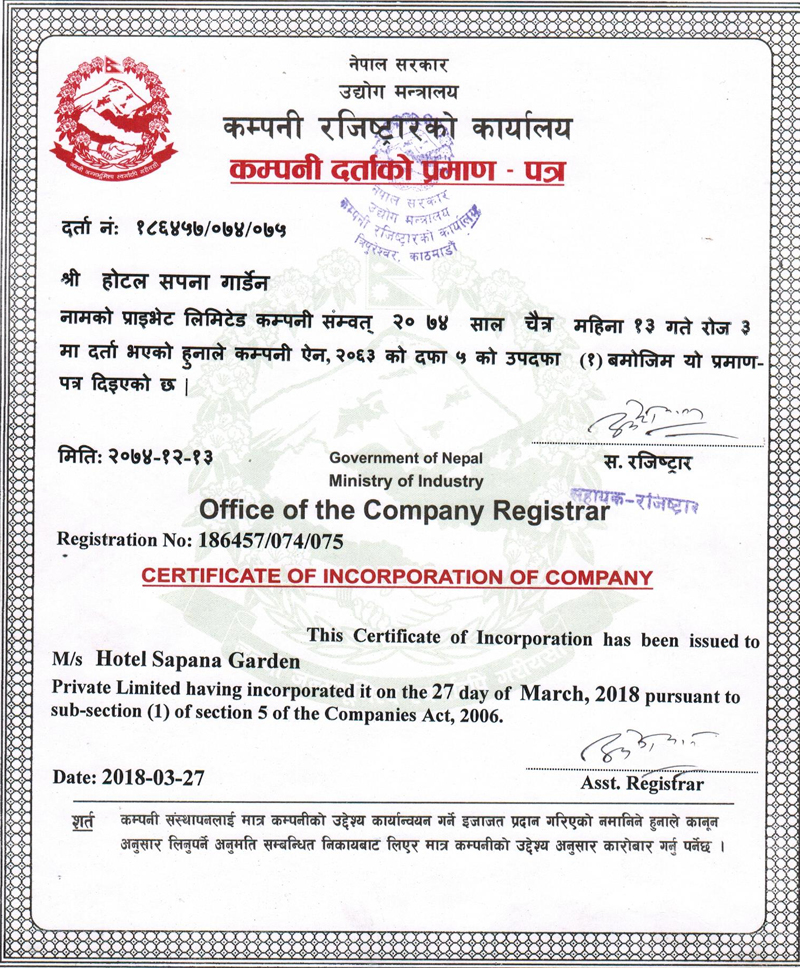 Certificate-of-incorporation-company.jpg